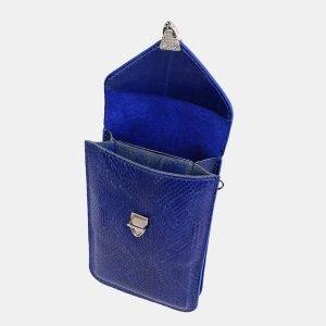 Неповторимый голубовато-синий женский клатч ATS-3790 211199