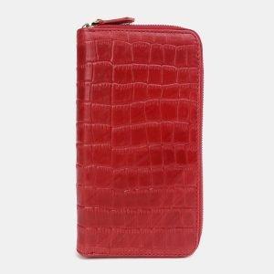 Уникальный красный портмоне ATS-3806