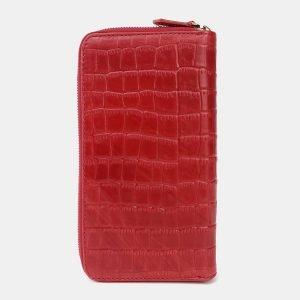 Уникальный красный портмоне ATS-3806 211133