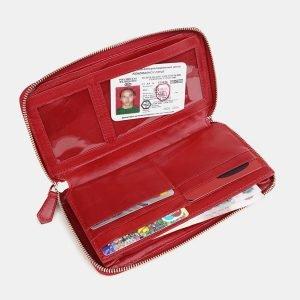 Уникальный красный портмоне ATS-3806 211132