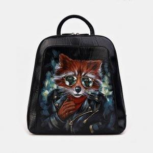 Неповторимый черный рюкзак с росписью ATS-3336