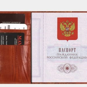 Стильная светло-жёлтая обложка для паспорта ATS-1600 216632