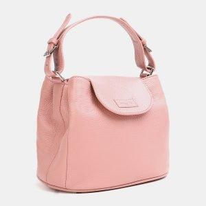 Кожаная розовая женская сумка ATS-3766 211307
