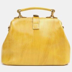 Солидная женская сумка ATS-3767