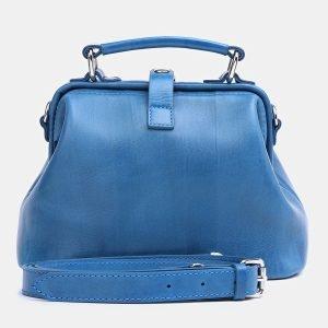 Функциональная зеленовато-голубая женская сумка ATS-3769