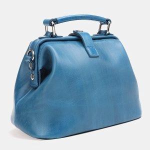 Функциональная зеленовато-голубая женская сумка ATS-3769 211297