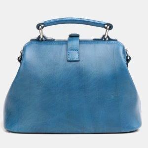 Функциональная зеленовато-голубая женская сумка ATS-3769 211298