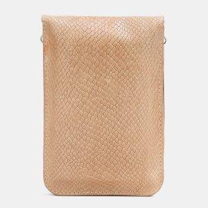 Удобный бежевый женский клатч ATS-3792 211188