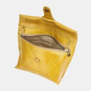 Вместительный женский клатч ATS-3788 211209