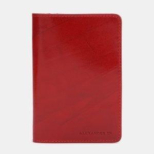 Солидная красная обложка для паспорта ATS-3799