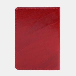 Солидная красная обложка для паспорта ATS-3799 211157