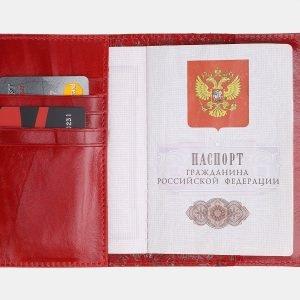 Солидная красная обложка для паспорта ATS-3799 211156