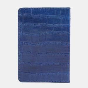 Кожаная голубовато-синяя обложка для паспорта ATS-2205 215680