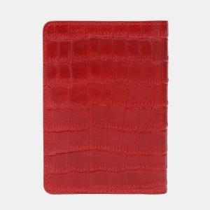 Солидная красная обложка для паспорта ATS-3800 211153