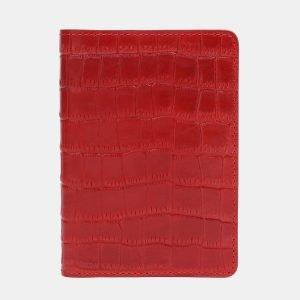 Удобная красная обложка для паспорта ATS-3800