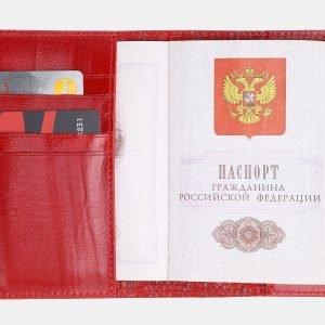 Солидная красная обложка для паспорта ATS-3800 211152