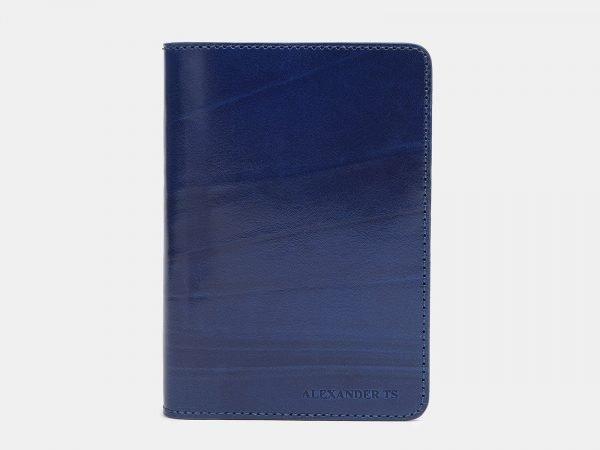 Уникальная голубовато-синяя обложка для паспорта ATS-2206