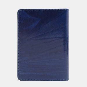 Уникальная голубовато-синяя обложка для паспорта ATS-2206 215676
