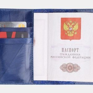 Кожаная голубовато-синяя обложка для паспорта ATS-2205 215679