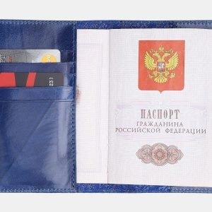 Уникальная голубовато-синяя обложка для паспорта ATS-2206 215675