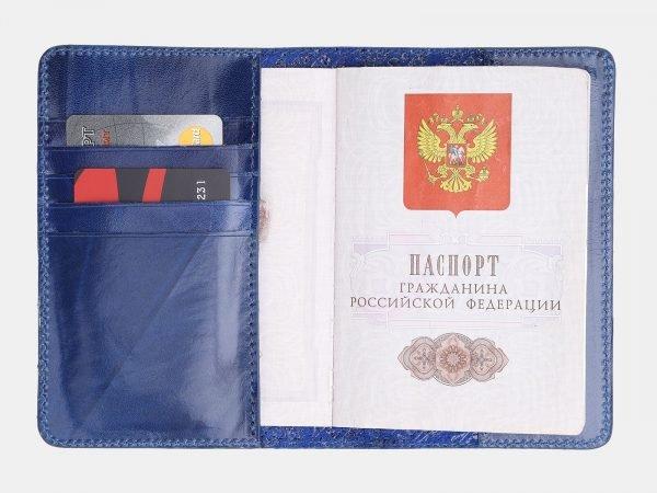 Солидная голубовато-синяя обложка для паспорта ATS-2206
