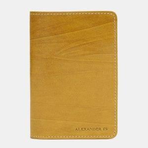 Деловая обложка для паспорта ATS-3801