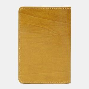 Уникальная обложка для паспорта ATS-3801 211149