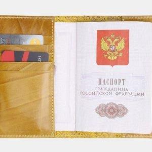 Уникальная обложка для паспорта ATS-3801 211148