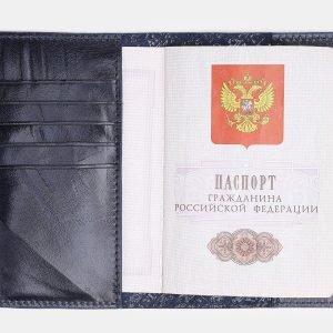 Удобная синяя обложка для паспорта ATS-1529 216696