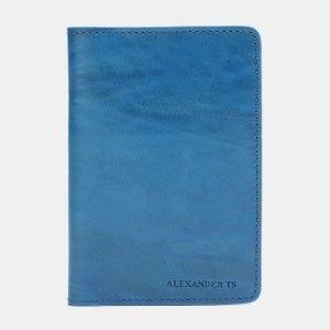 Стильная зеленовато-голубая обложка для паспорта ATS-3804