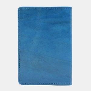 Уникальная зеленовато-голубая обложка для паспорта ATS-3804 211141
