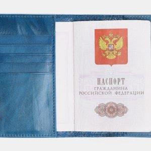 Уникальная зеленовато-голубая обложка для паспорта ATS-3804 211140