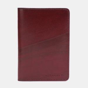 Уникальная светло-коричневая обложка для паспорта ATS-1355