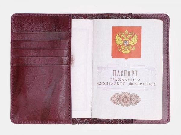 Модная светло-коричневая обложка для паспорта ATS-1355