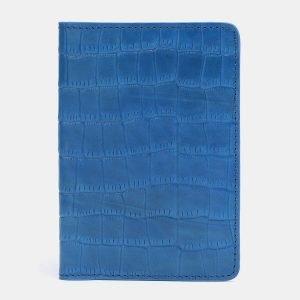 Деловая зеленовато-голубая обложка для паспорта ATS-3805