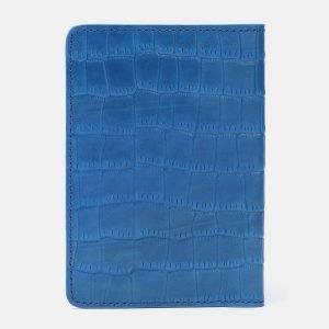 Неповторимая зеленовато-голубая обложка для паспорта ATS-3805 211137
