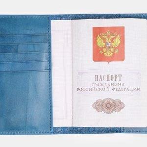 Неповторимая зеленовато-голубая обложка для паспорта ATS-3805 211136