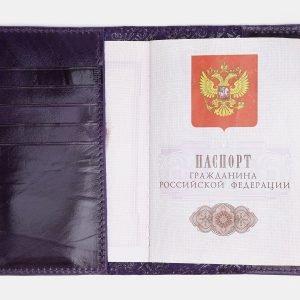 Кожаная обложка для паспорта ATS-1601 216628