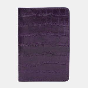 Модная фиолетовая обложка для паспорта ATS-2214