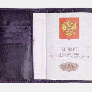 Стильная фиолетовая обложка для паспорта ATS-2214 215649