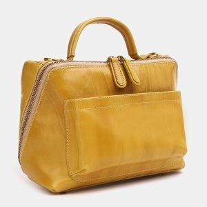Кожаная женская сумка ATS-3808 211122