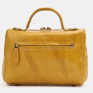 Кожаная женская сумка ATS-3808 211123