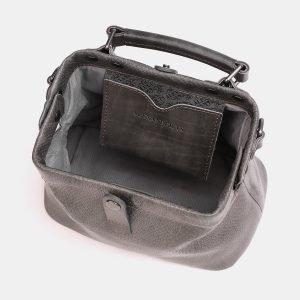 Неповторимая серая женская сумка ATS-3811 211109