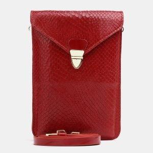 Удобный красный женский клатч ATS-3832