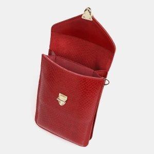 Кожаный красный женский клатч ATS-3832