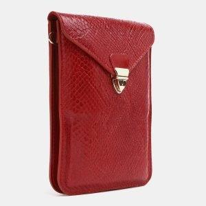 Вместительный красный женский клатч ATS-3833 210975