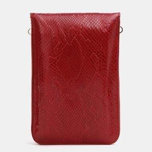 Вместительный красный женский клатч ATS-3833 210976