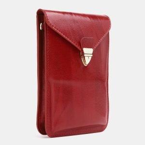Функциональный красный женский клатч ATS-3830 210990