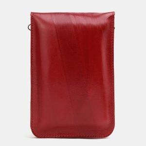 Функциональный красный женский клатч ATS-3830 210991