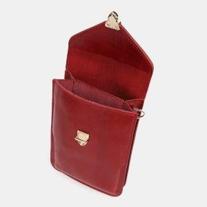 Функциональный красный женский клатч ATS-3830 210992